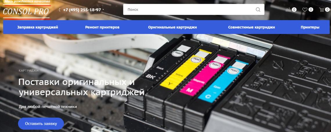 Выбор идеального принтера для ваших нужд