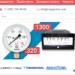 Измерители и регуляторы температуры и давления