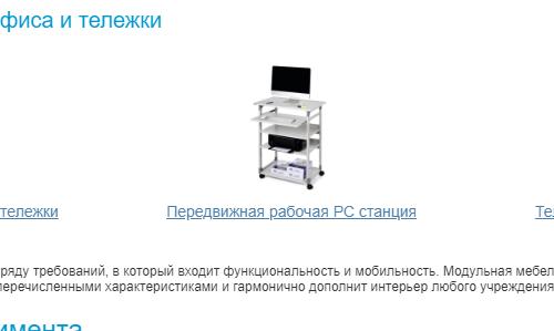 Полное руководство по покупке офисной мебели
