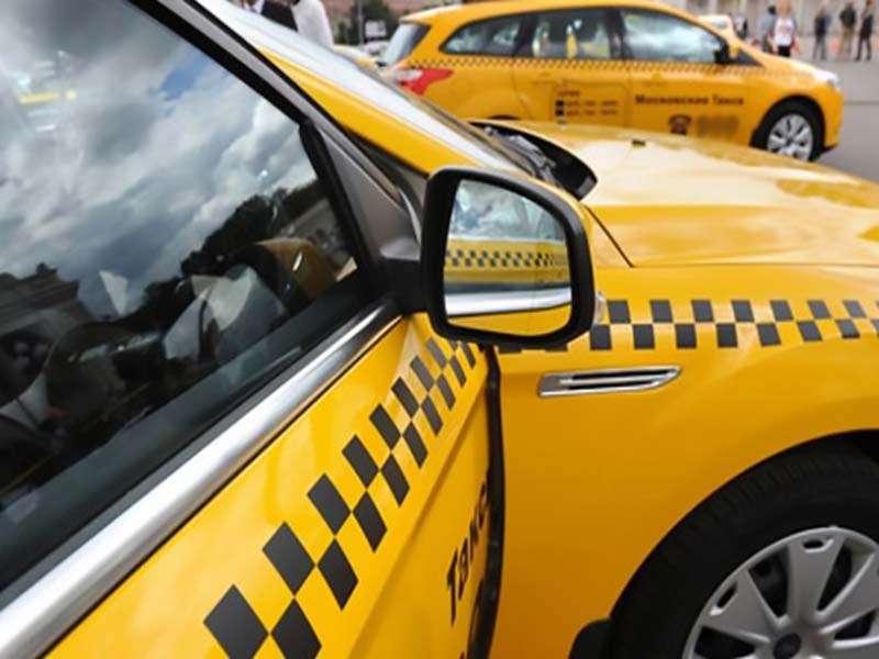 Когда такси идут по маршруту
