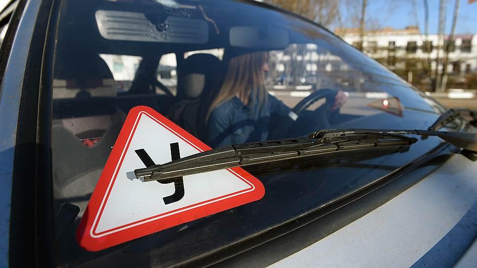 7 советов для начинающих водителей